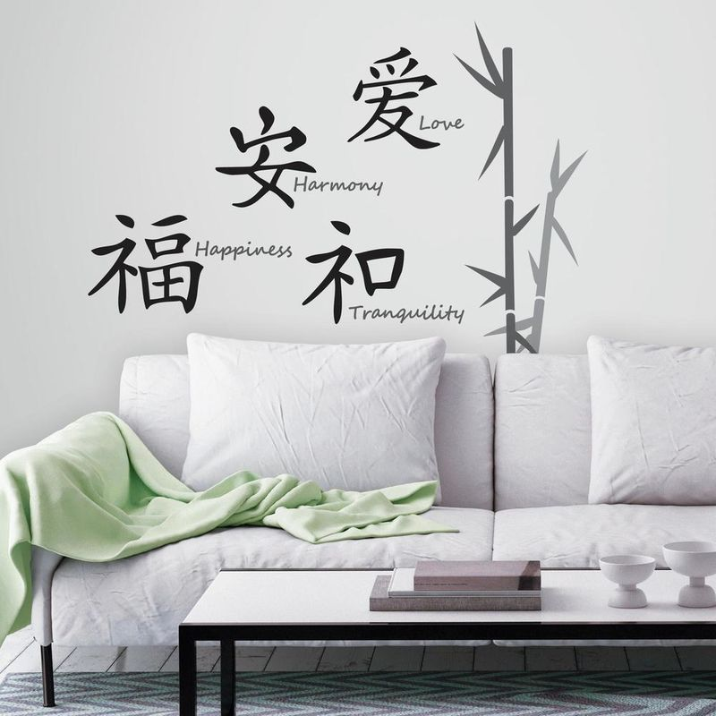 Room Pegatinas Decorativas Pared Love Harmony